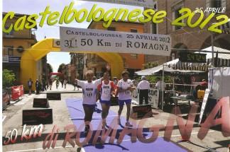 20120425 12x18 La50 km di Castel Bolognese