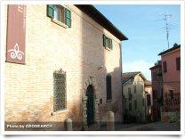 55 - MUSAS. Santarcangelo di Romagna - RN