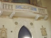179 - Forlì -Particolare interno Santuario-di-Forno- sec XV