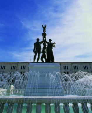 46 Foggia Fontana di Piazza Italia