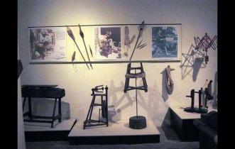 89 -MUSEO DELL'UOMO E DELL'AMBIENTE
