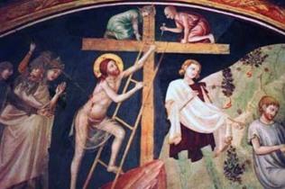 37 -Interno Monastero di Sant'Antonio in Polesine a Ferrara
